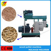 Top quality best sell biofuel wood pellet machines for sale