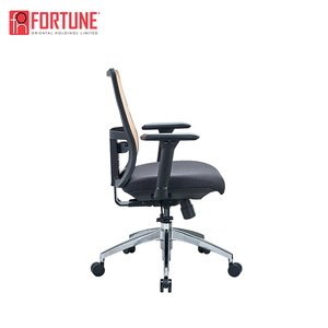 The best ergonomic mesh office swivel stool chair with armrest hot sale to new york