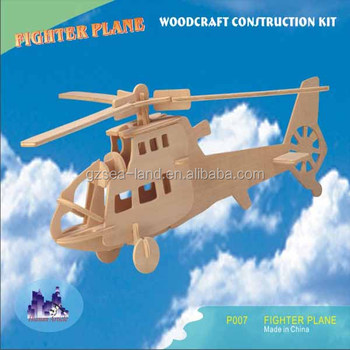 3D Wooden Puzzle - Fighter Plane - Self Construction Kit, View DIY  Wooden-Like Wood Medium Plane Kits , Sealand Product Details from Guangzhou