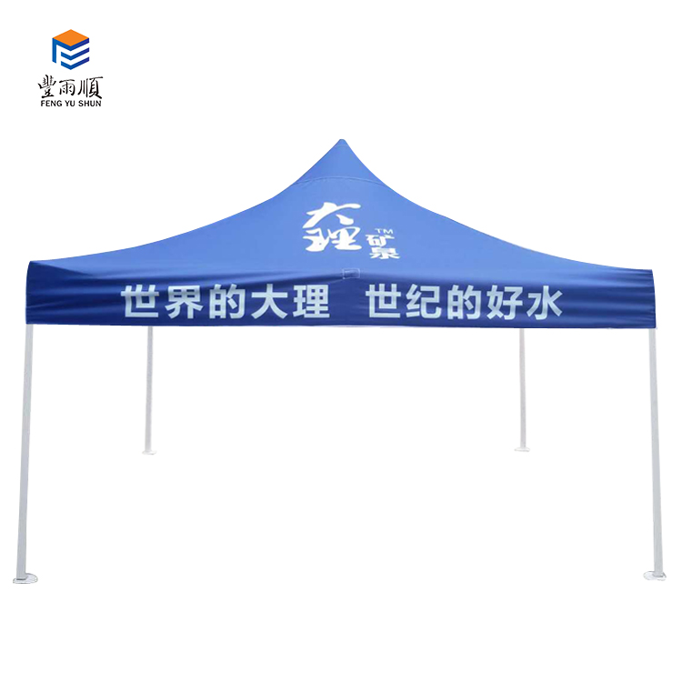 10x10 Canvas Pop Up Indoor Canopy Tent Factory Price Custom Outdoor Event Stretch Tent For Commercial - Buy Large Event Tents For SaleBig Event Tents ...  sc 1 st  Alibaba & 10x10 Canvas Pop Up Indoor Canopy Tent Factory Price Custom ...