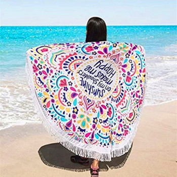 hot sale round beach towel cotton or microfiber material custom printed