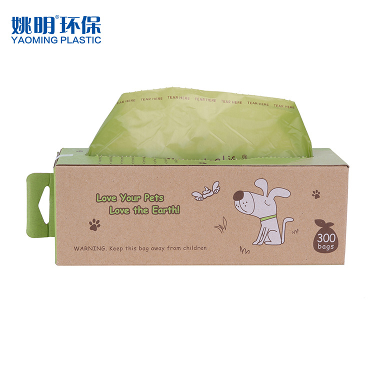 Eco friendly 300 pieces scented dog waste poop bag