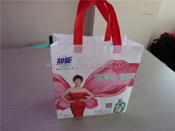Eco-friendly pink middle size laundry bag, reusable non woven bag laminated for <strong>promotion</strong>