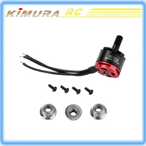 Emax RS1306 3300KV Brushless CW/CCW Motor For FPV Racing Multirotor Parts