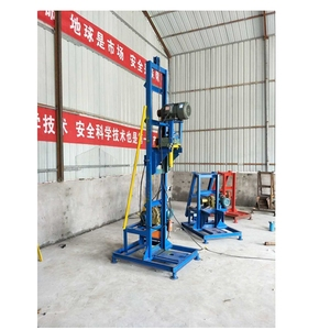 Hydraulic borehole water well drilling rig/machine/water drilling portable in China
