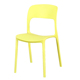 Korean master home furniture out door upholstery oem gray orange yellow navy dining plastic chair made in china