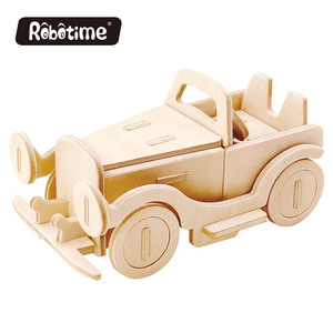 Kids Educational Assembly Classic Car Original Color 3D Wooden Puzzle