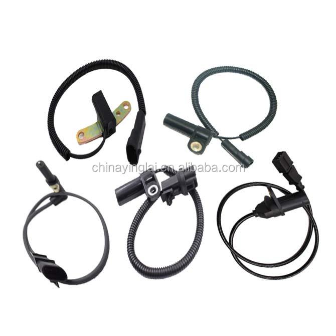 China Av Sensor Wholesale