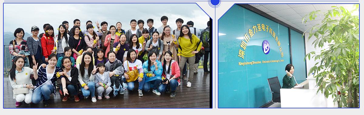Kinglisheng(Shenzhen) Electronics & Technology Co., Ltd. - PCB ...