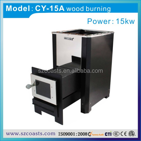Good quality stainless steel wood fired sauna stove for sauna