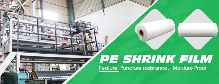 Raw Material Transparent Wrap Plastic Packing PE Shrink film