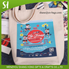 wholesale cheap shopping bag/cheap cotton muslin bag with your logo