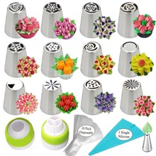 Nozzles Cake Cupcake Decorating Russische Piping Tips Russische Nozzles Cake Cupcake Decorating <span class=keywords><strong>kit</strong></span>