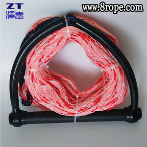 High grade Pink wakeboard rope, Yacht pull rope,Customizable length