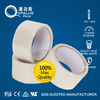 Strong adhesive packing tape with acrylic water based glue