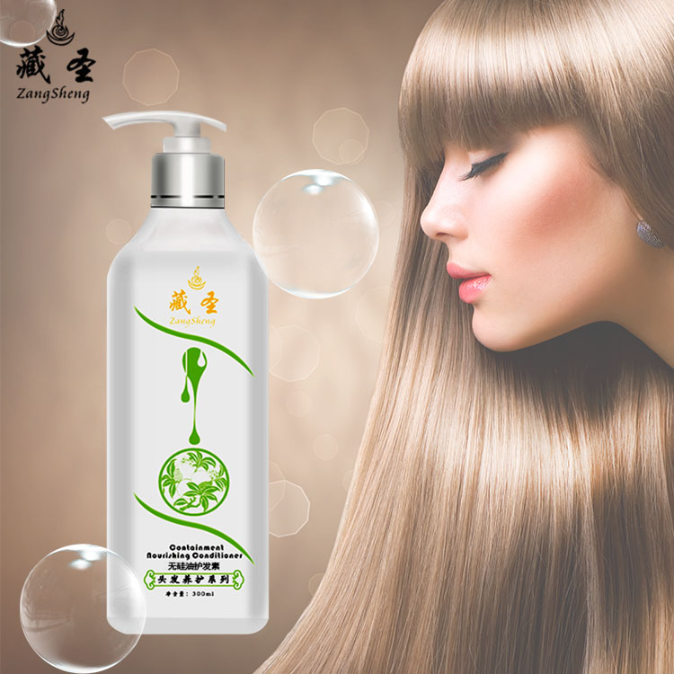 All Natural Hair Moisturizer Wholesale Natural Hair Suppliers Alibaba