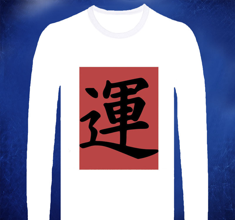 Cheap Chinese Good Luck Symbol Find Chinese Good Luck Symbol Deals