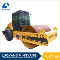 LSS2302-2 23t single drum vibrating roller compacted