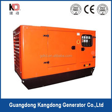 100KW 120KW 150KW 200KW 300KW 10KW 20KW 24KW 50KW 80KW Diesel Electric Power Silent Generator for Sale