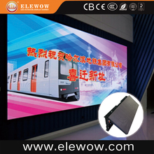 P8 water proof outdoor led display video wall panels
