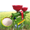 Rice Mill Machinery Price/ Combine Rice Milling Machine/ Rice Miller