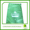 wholesale polyester laundry bag with printing