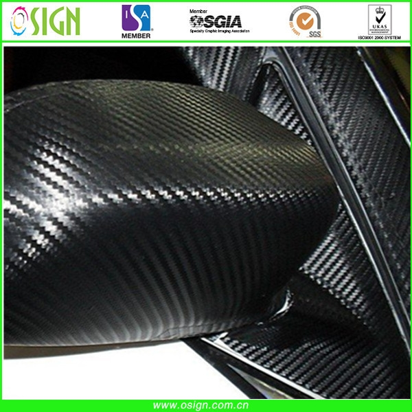 high quality 3D/4D/5D carbon fiber vinyl for car warping