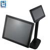"AIO-1589 15"" CE marked pos machine terminal with flat capacitive touch panel for sale"