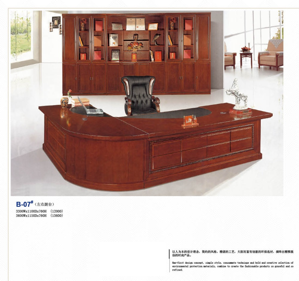 Who Sells Quality Furniture: High Quality Large Executive Desk Mdf Wood Factory Sell