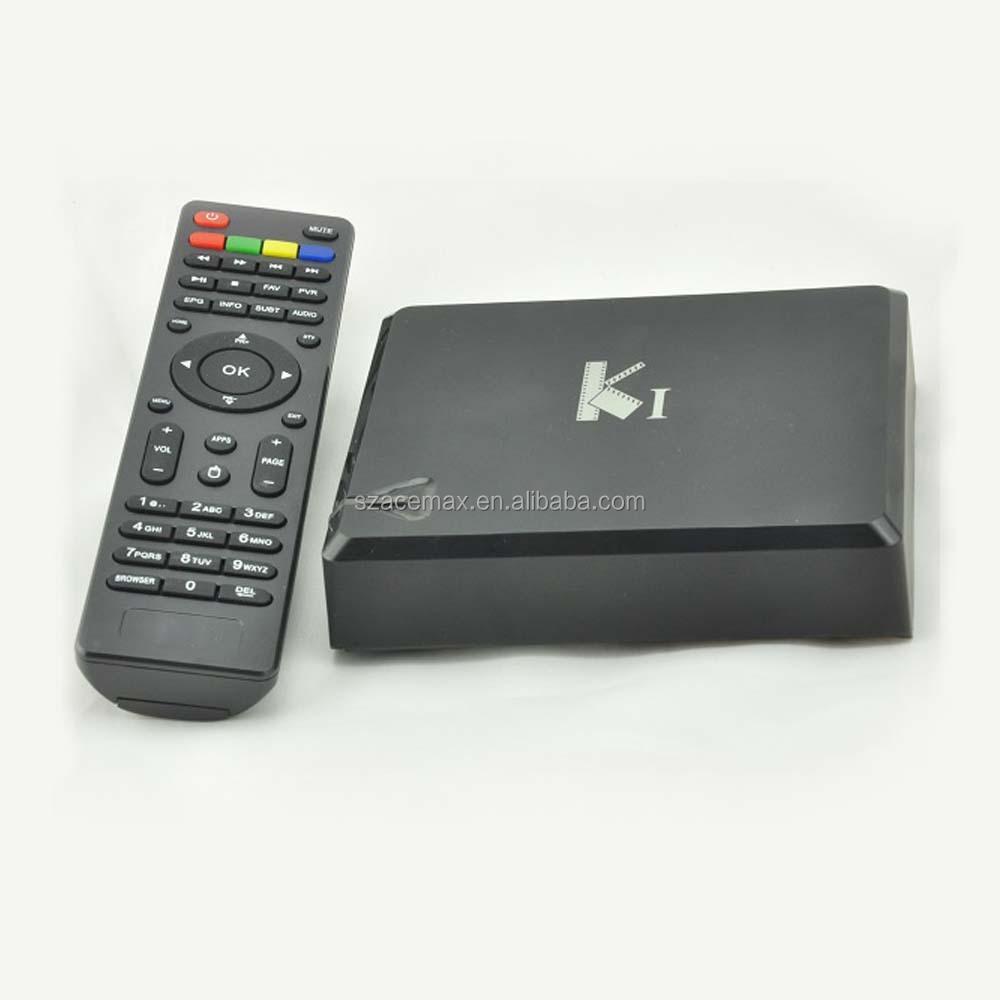 Satellite Tv And Internet >> Yuksek Kaliteli Uydu Internet Tv Ureticilerinden Ve Uydu Internet Tv