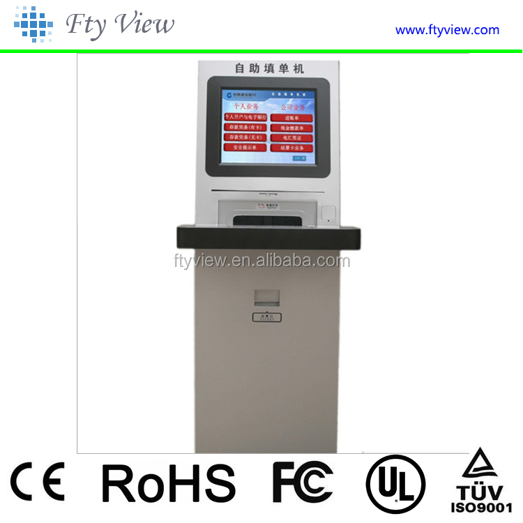 Automatic payment machine/Touch screen self-service payment/Payment system