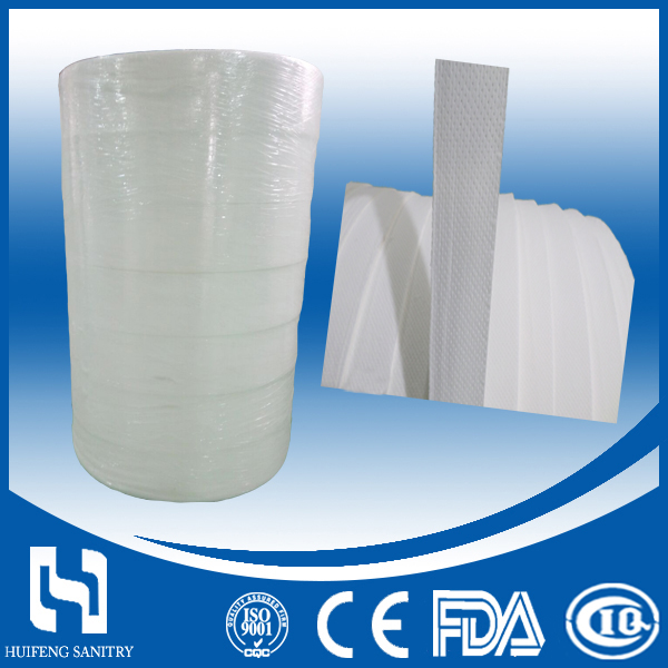 Plain Absorbent Airlaid Paper Towel SAP paper for sanitary napkins