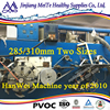 used sanitary pad making machine / sanitary napking machine / baby diaper making machine second hand / used machie for sell