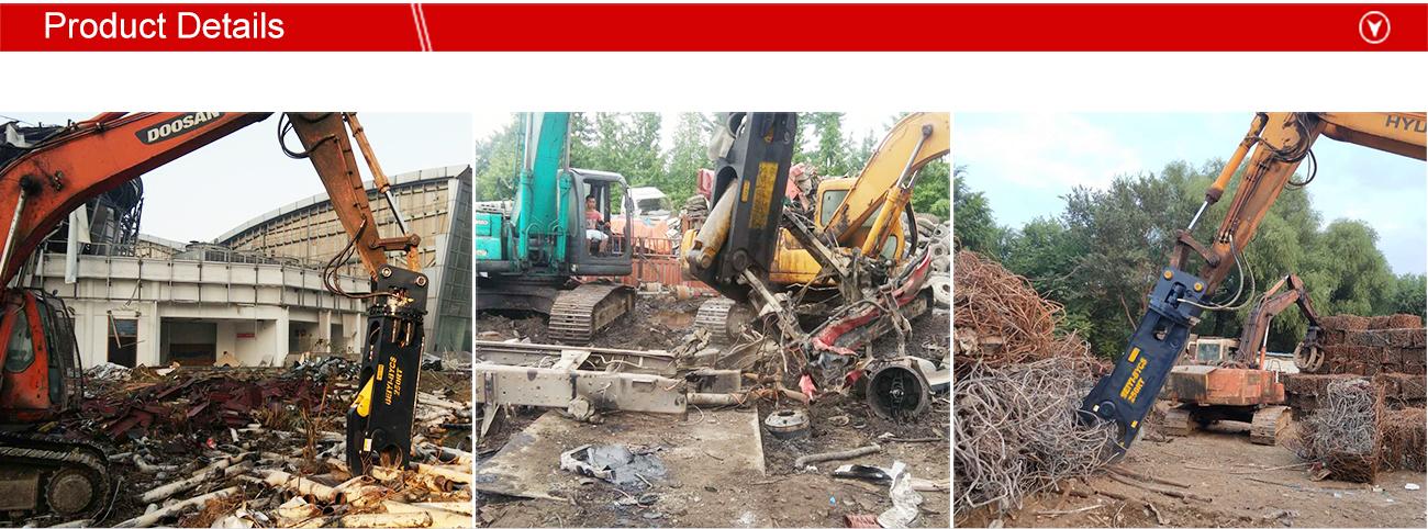 Hydraulic shear cutting machine screw pulverizer for excavator used