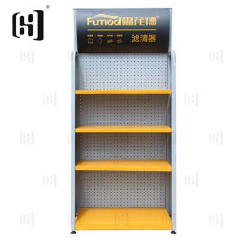 Exhibition Display Racks : Customized metal motor oil exhibition display stand racks buy