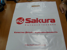 Reinforced Plastic Bags Supplieranufacturers At Alibaba