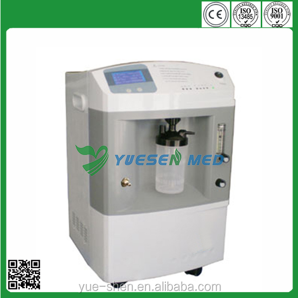 High Purity Low Price Hospital Use Best 5.2L Home Oxygen Concentrators For Sale