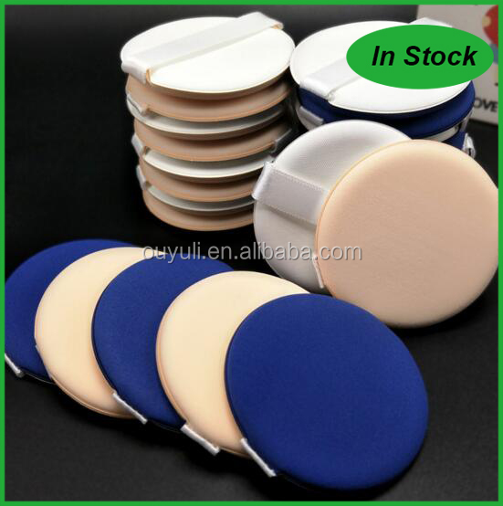 IN STOCK Wholesale Makeup Puff/Cosmetic Puff for Powders and Liquid Foundations