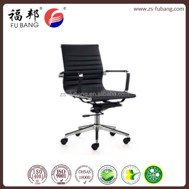 Office Star Chair Parts Supplieranufacturers At Alibaba