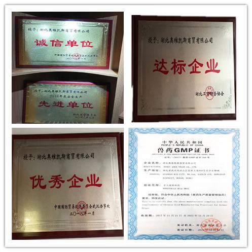 China sodium dodecyl sulfate wholesale 🇨🇳 - Alibaba