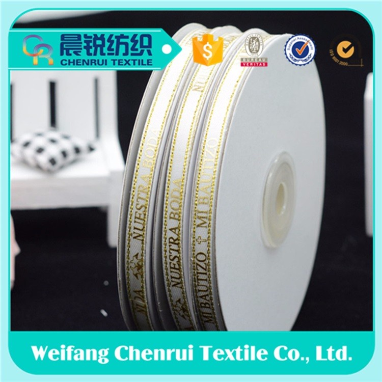 High quality single face printed embossed satin ribbon