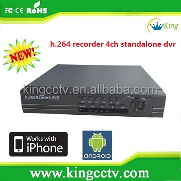 new H.264 mini high performance DVR 4ch CIF D1 brand standalone dvr Support 3G Mobile (HK-S2104F-S)