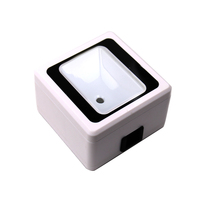 DY SCAN Embedded code reader 2d barcode scanner mini barcode scanner