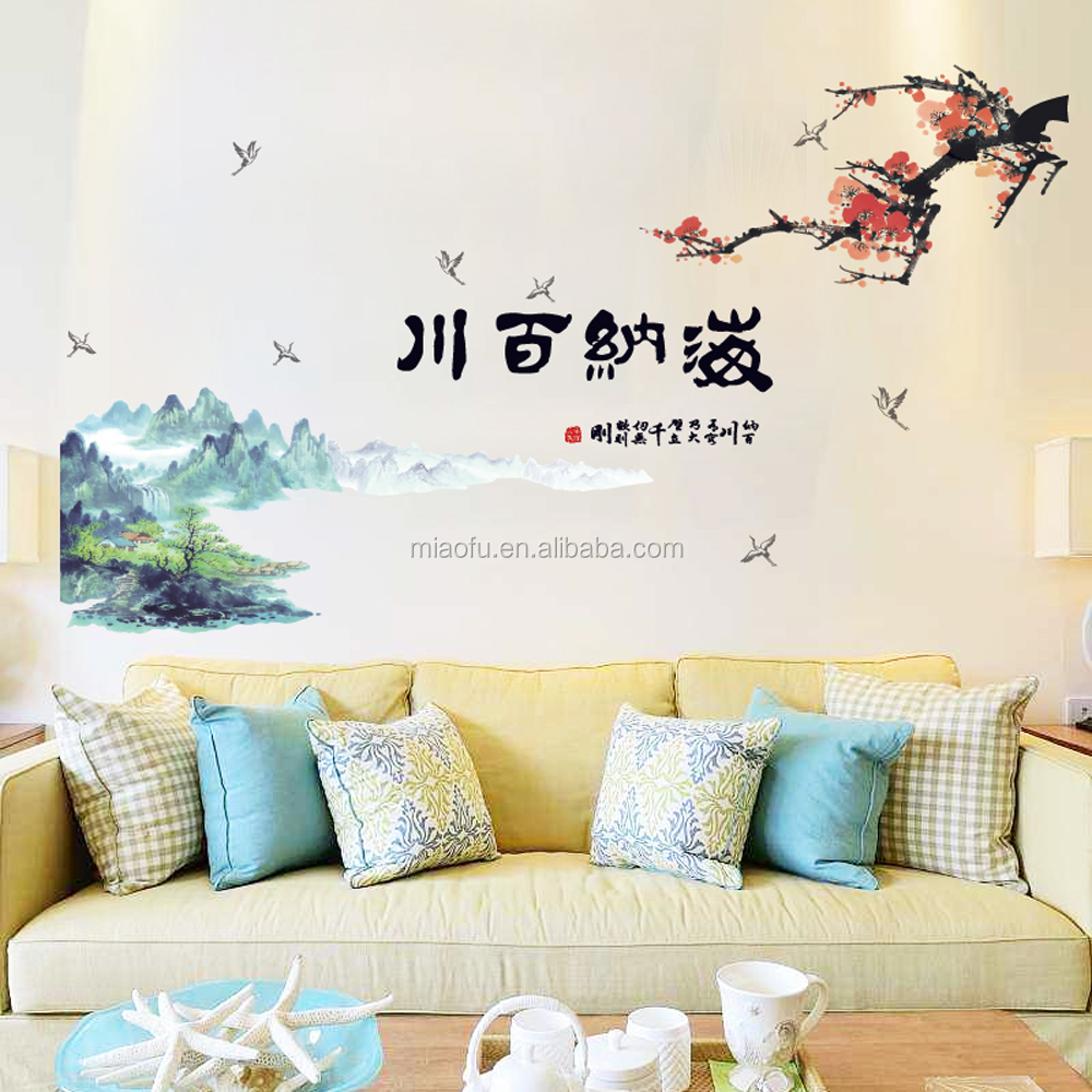 wall stickers china wall stickers china suppliers and wall stickers china wall stickers china suppliers and manufacturers at alibaba com