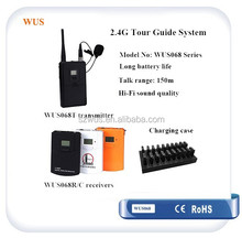 Long distance Range Tour Guide System Walkie talkie for museum and language learning