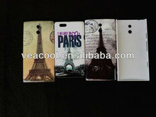 Retro Old Paris LA Tour Eiffel Tower Plastic Hard Back Phone Case Cover Skin for Sony LT22i Xperia P
