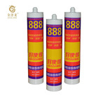 Glass sealant anti-mildew sealant waterproof kitchen and bathroom neutral porcelain white weather resistant silica gel