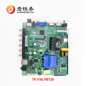 High Quality Factory Price China LED TV Main Board