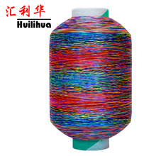 Popular Colorful Space Dyed Melange Polyester Weaving Yarn