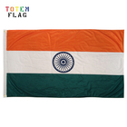 Indian Cheap Polyester Flag National Flag